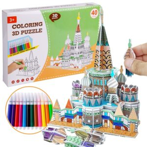 Kids Build Your Own Castle Kit Only $6.79!
